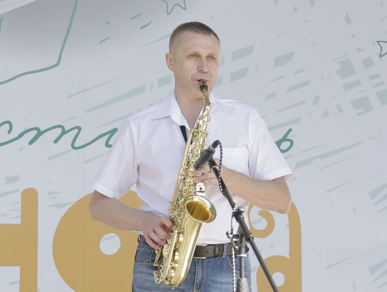 Live Sax (сборник)